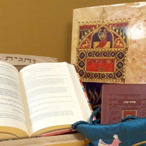 ספרים תורניים בתל אביב