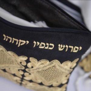 כיסוי לטלית בתל אביב