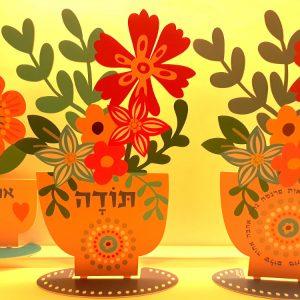 דורית יודיאקה פרחים