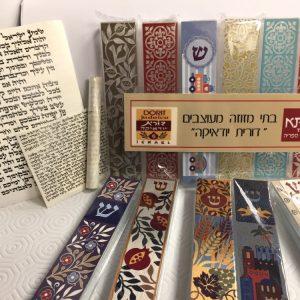 מזוזה יודאיקה בתל אביב