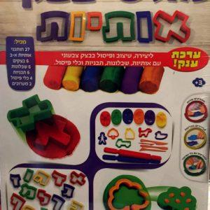משחקים לילדים בתל אביב