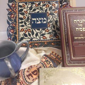 הגדה מקורית בתל אביב
