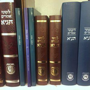 ספרי חבד בתל אביב
