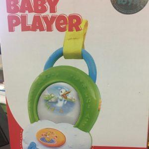 מתנה לתינוק בתל אביב