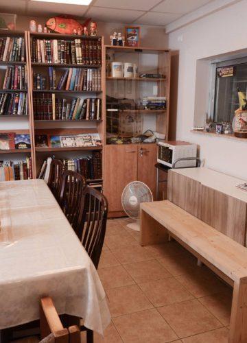 ספריית עיון ושיעורים
