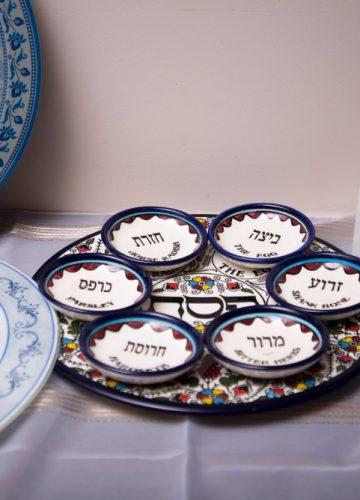 פסח passover