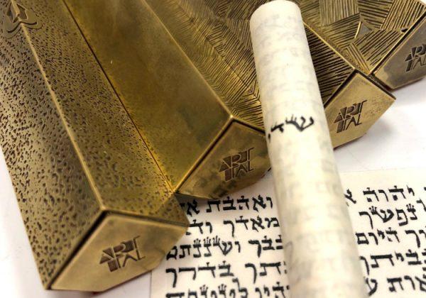 מזוזות Mezuzah