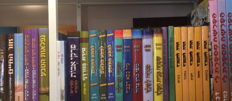 ספרים וקומיקס